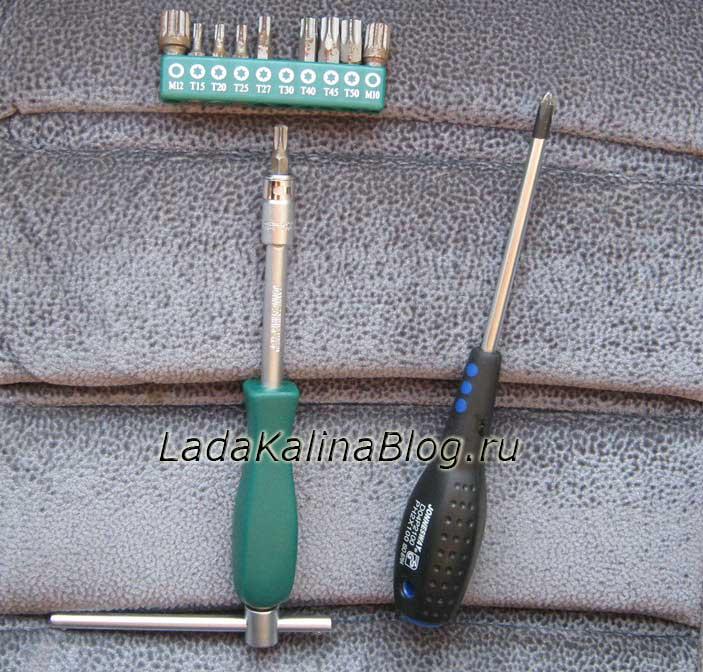 необходимые инструменты для регулировки замков дверей на Калине