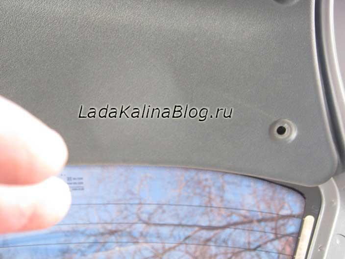 пластиковые пистоны обшивки багажника лада калина