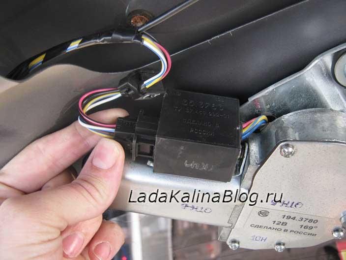штекер моторчика заднего стеклоочистителя