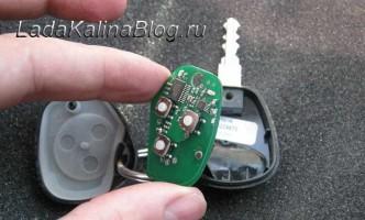 замена батарейки пульта ДУ Калины