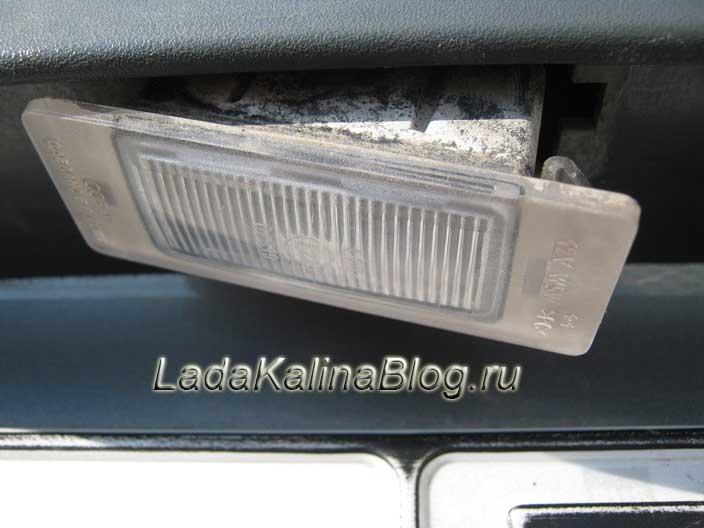 Меняем Р»ампС‹ подсветки номера - Р›ада Калина Блог