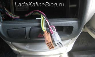 штекеры для подключения магнитолы Лада Калина