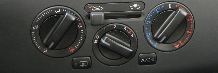 блок управления климатом на Nissan Tiida