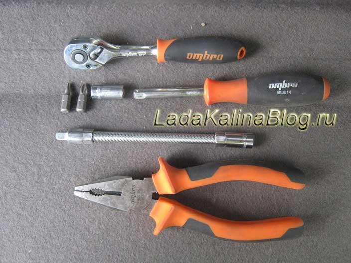 инструмент для снятие брызговиков на Калине