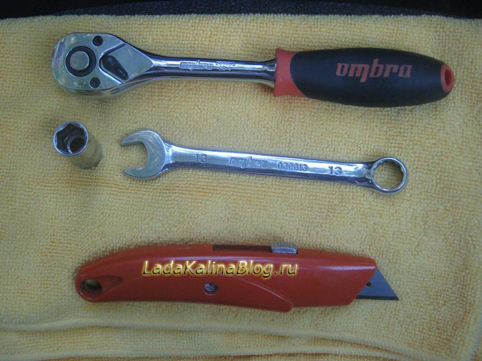 ключи для замен выключателя соленоида КПП Калины