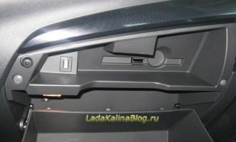 kalina-2-bardachok