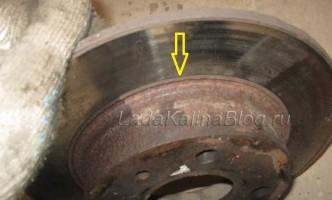 износ тормозных дисков на Калине