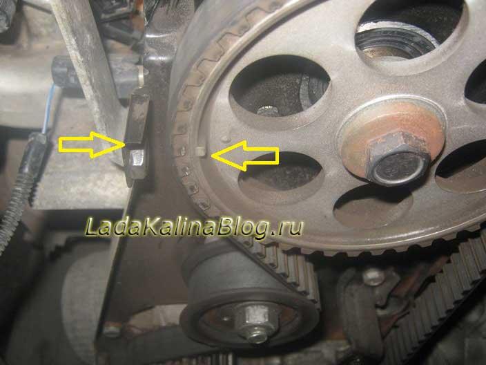 Замена Ремня Грм Калина 1.6 8кл Инструкция - фото 3