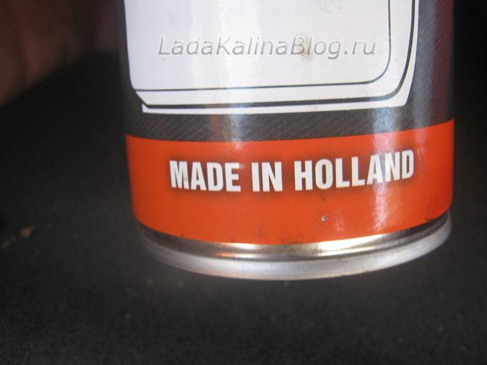 силиконовая смазка Ombra производства Голландия