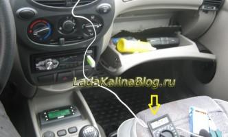 подключение датчика температуры к дефлекторам печки на Калине
