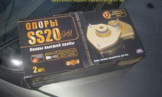 опора SS20 Gold на Калину - лучшее решение