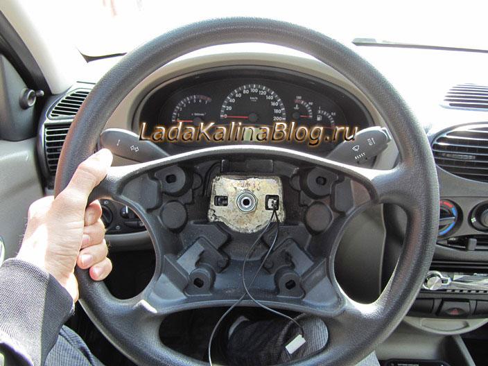 как снять руль на Ладе Калине