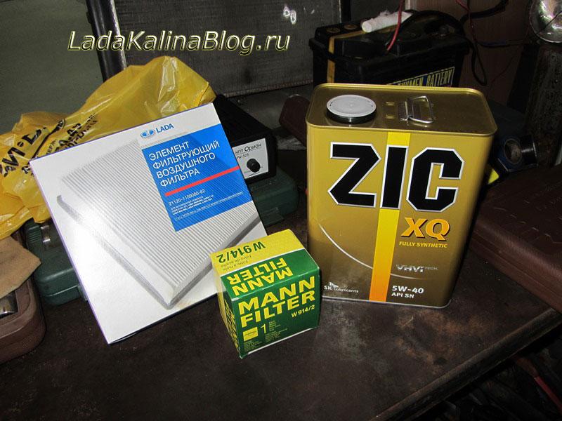 масло ZIC синтетика для двигателя Калины