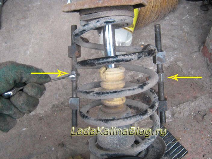 старые стяжки пружин передней подвески на Калине