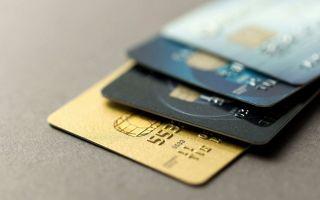 Плюсы и минусы использования личного кредита для погашения задолженности по кредитной карте