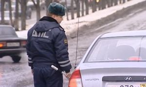 Новые штрафы для водителей в 2013 году