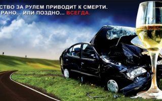 Проверка на трезвость теперь коснется всех водителей без исключения