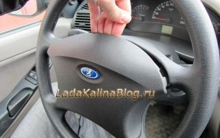 Как снять руль с автомобиля