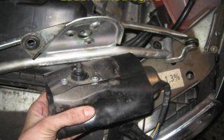Замена трапеции и мотора стеклоочистителя