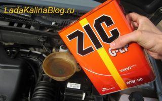 Замена масла в коробке передач (КПП)