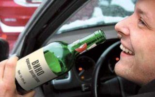 Закон о пьяных водителях принят в первом чтении
