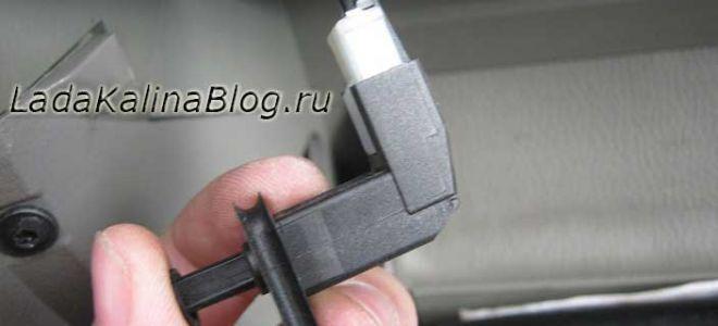 Концевик бардачка: снятие, установка и замена на новый