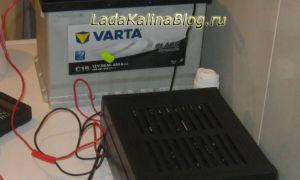 Выбор зарядного устройства для АКБ автомобиля
