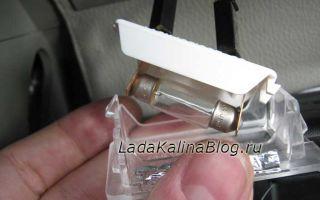 Замена лампы освещения багажника и бардачка