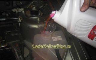 Замена охлаждающей жидкости (тосола, антифриза)
