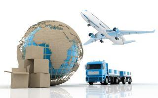 Какие тарифы предлагают компании на международные грузоперевозки в 2021 году?