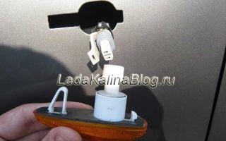 Как поменять повторитель поворота и его лампы