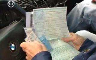 Теперь водителю нужны всего 3 документа