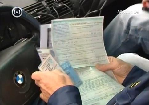 три документа которые необходимы водителю