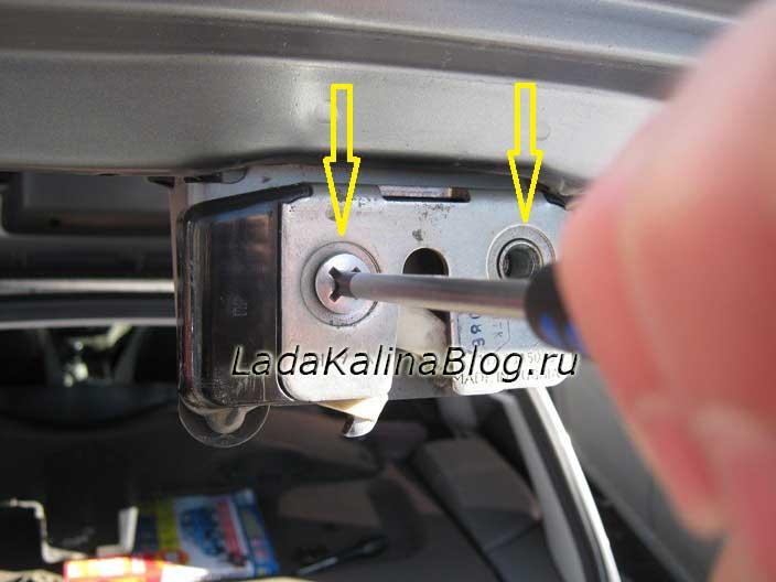 механизм блокировки замка багажника Лада Калина
