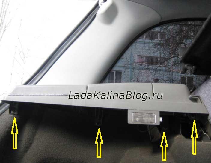 снимаем пластиковую панель в багажнике Лады Калины