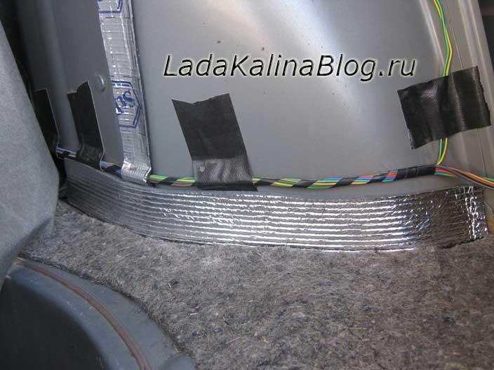 первые шаги шумоизоляции багажника и арок на Калине