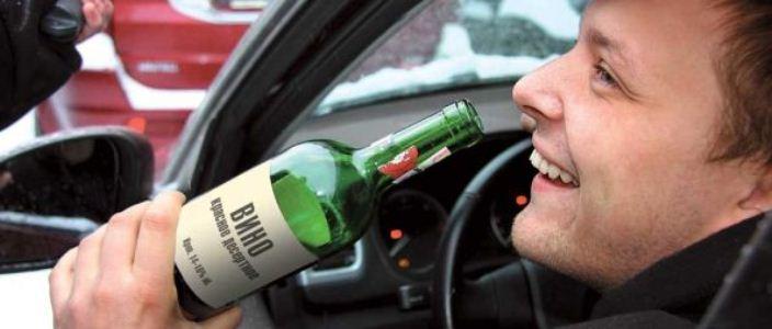 закон о пьяных водителях 2013