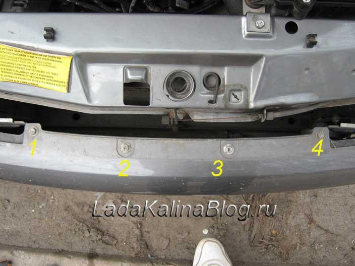 верхние 4 болта крепления переднего бампера Лады Калины
