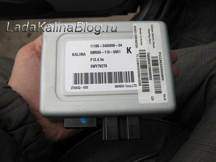 замена блока управления электроусилителем руля на Ладе Калине
