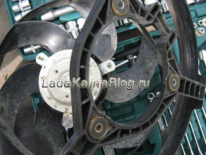 корпус вентилятора на Калине
