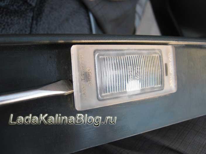 снятие плафона освещения номерного знака на Калине