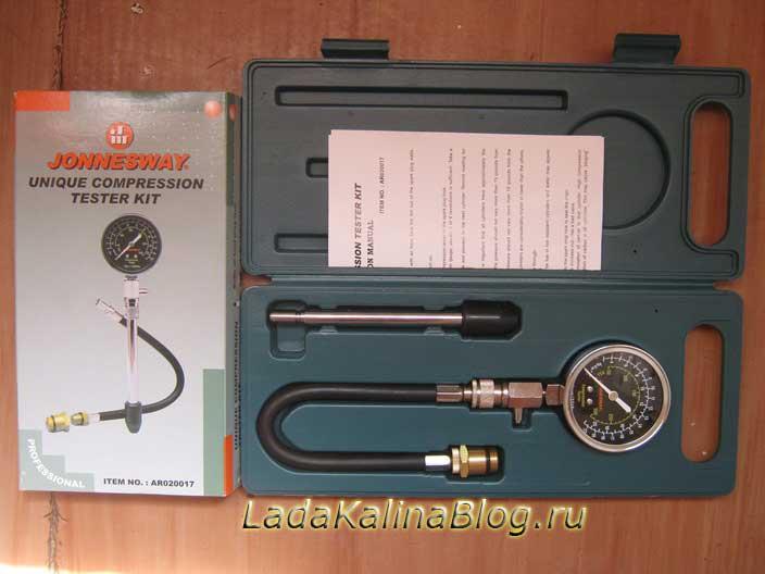 компрессометр для автомобиля
