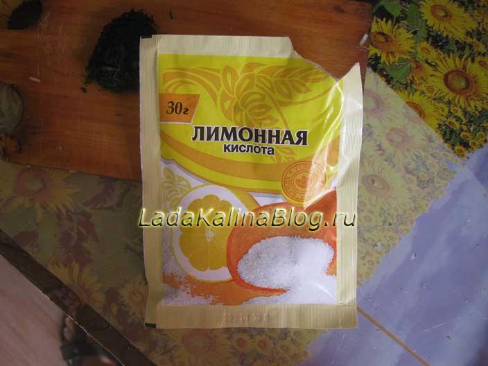 лимонная кислота для удаления известкового налета на форсунках омывателя Калины